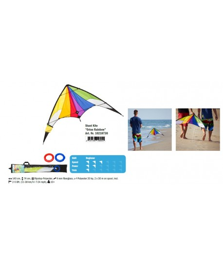 ECO LINE STUNT KIT ORION RAINBOW 140CM